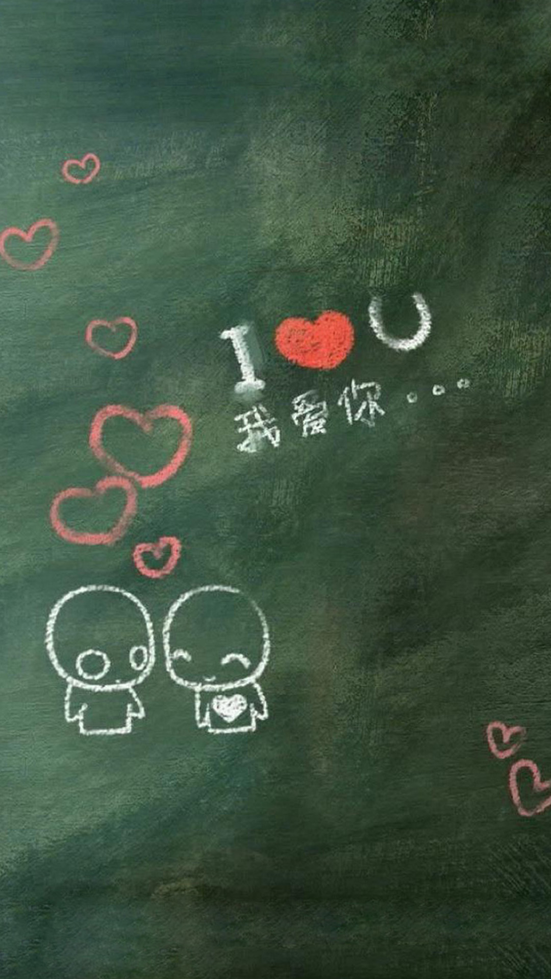 Love Iphone6s Wallpaper Iphone Wallpaper